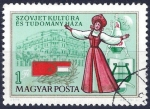 Sellos del Mundo : Europa : Hungría : 2521 - II Anivº de la Casa de la Ciencia y Cultura soviéticas de Budapest