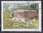 Sellos del Mundo : Europa : Hungría : 2710 - Templo Artemisa, en Efeso