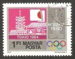 Sellos del Mundo : Europa : Hungría : 2677 - Olimpiadas Moscú 80, Tokio 1964