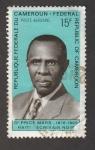 Sellos de Africa - Camerún -    Peice Mars, escritor