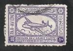 Stamps : Asia : Saudi_Arabia :  4 - Avión