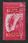 Stamps Egypt -  466 - Día del Ejército
