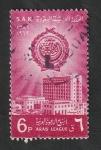 Stamps : Asia : Saudi_Arabia :  198 - Liga de Estados Árabes