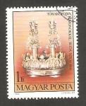 Stamps Europe - Hungary -  2945 - Corona de  Torah