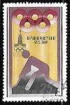 Stamps Asia - North Korea -  Juegos Olimpicos de verano - Hockey