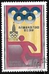 Stamps Asia - North Korea -  Juegos Olimpicos de verano - Futbol
