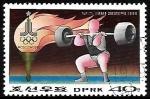 Stamps Asia - North Korea -  Juegos Olimpicos de verano - Halterofilia