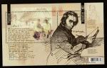 Stamps Ukraine -  200 Aniv. del nacimiento del escritor Chevchenko