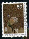 Stamps Asia - Japan -  semana internacional de la carta escrita