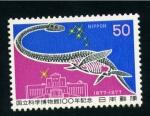Stamps Asia - Japan -  Centenario