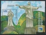 Sellos de America - Cuba -  CRISTO  DE  CORCOVADO  EN  BRAZIL  Y  CRISTO  DE  LA  HABANA  CUBA