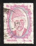 Sellos del Mundo : Asia : Pakistán : Mohammad Ali Jinnah