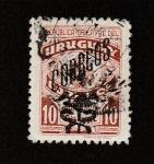 Sellos de America - Uruguay -  Escudo nacional