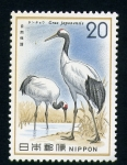 Stamps of the world : Japan :  grulla japonesa