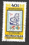 Stamps Mongolia -  1128h - Cosmonautas de Vuelos de Intercosmos