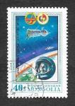 Stamps Mongolia -  1168 - Programa Espacial Cooperativo Intercosmos (Mongolia-URSS)