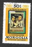 Sellos de Asia - Mongolia -  1232 - Intercosmos