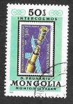 Stamps Mongolia -  1232h - Intercosmos