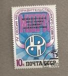 Stamps Russia -  Consejo UNESCO para desarrollo comunicaciones