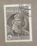 Sellos de Europa - Rusia -  Ivan Fedorov, primer impresor ruso