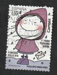 Stamps : Europe : Spain :  V Concurso Disello 2018