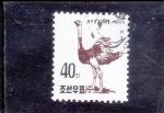Stamps North Korea -  AVESTRUZ