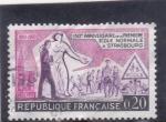 Stamps France -  150 ANIVERSARIO PRIMERA ESCUELA A ESTRASBURGO
