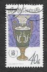 Sellos de Europa - Checoslovaquia -  2124 - Porcelana