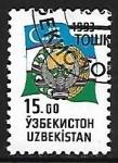 Sellos del Mundo : Asia : Uzbekistán :  Banderas | Escudo de Armas