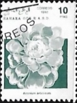 Stamps : Africa : Central_African_Republic :  Flores