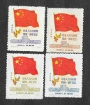 Stamps : Asia : China :  1L157-1L161 - Banderas