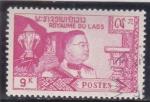 Stamps Laos -  Reino de Laos