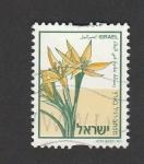 Stamps Israel -  Flor amarilla
