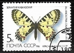 Stamps : Europe : Russia :  Mariposas
