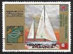 Sellos del Mundo : Africa : Guinea_Ecuatorial : Velero - British Steel
