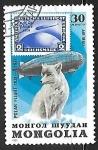Sellos del Mundo : Asia : Mongolia : Polar Fox