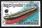 Stamps : Asia : Cambodia :  Tanker