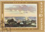 Stamps Russia -  PINTURA- PAISAJE MARITIMO