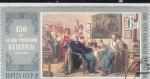 Stamps : Europe : Russia :  PINTURA-