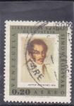 Stamps : America : Venezuela :  RETRATO SIMÓN BOLIVAR