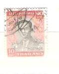 Sellos del Mundo : Asia : Tailandia : rey de tahilandia