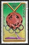 Stamps Asia - North Korea -  Juegos Olímpicos - Medallas - Rudolf Dollinger, Austria