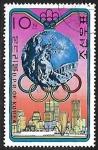 Stamps : Asia : North_Korea :  Juegos Olímpicos - Medallas - Lee Byong Uk, North Korea
