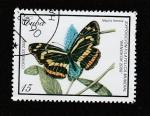Stamps : Europe : Croatia :  Neptis themis