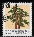 de Asia - Taiwán -  República China (Taiwan)