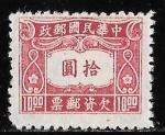 de Asia - China -  China-cambio