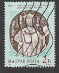 Stamps Hungary -  Geyza I, rey de Hungría