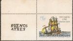 Sellos de America - Argentina -  Congreso Unión Postal de las Américas y España