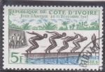 Sellos del Mundo : Africa : Costa_de_Marfil : JUEGOS DE ABIDJAN