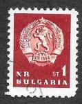 Stamps Bulgaria -  1253 - Escudo